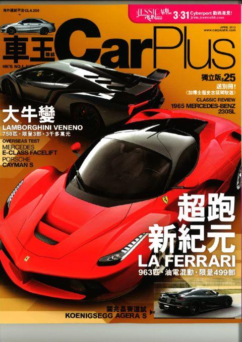 thumbnail of CarPlusM-100