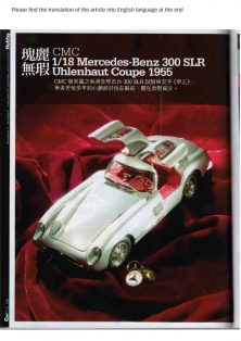thumbnail of M-076_CarPlus (Hong Kong)