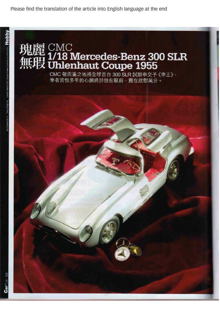 thumbnail of M-076_CarPlus (Hong Kong)