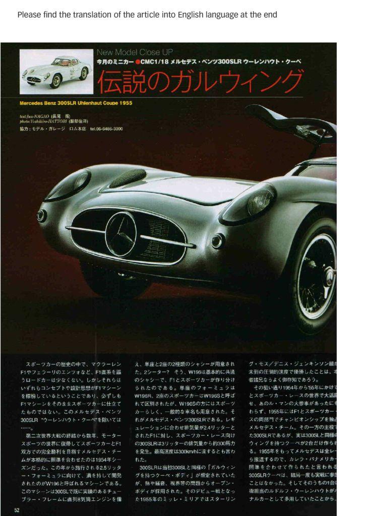 thumbnail of M-076_Model Cars