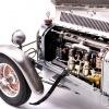 Cmc M 209 Detail Motor